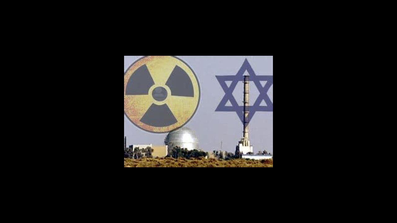 Dimona Nuclear Power Plant Part 4 | The Hidden Israeli Truth